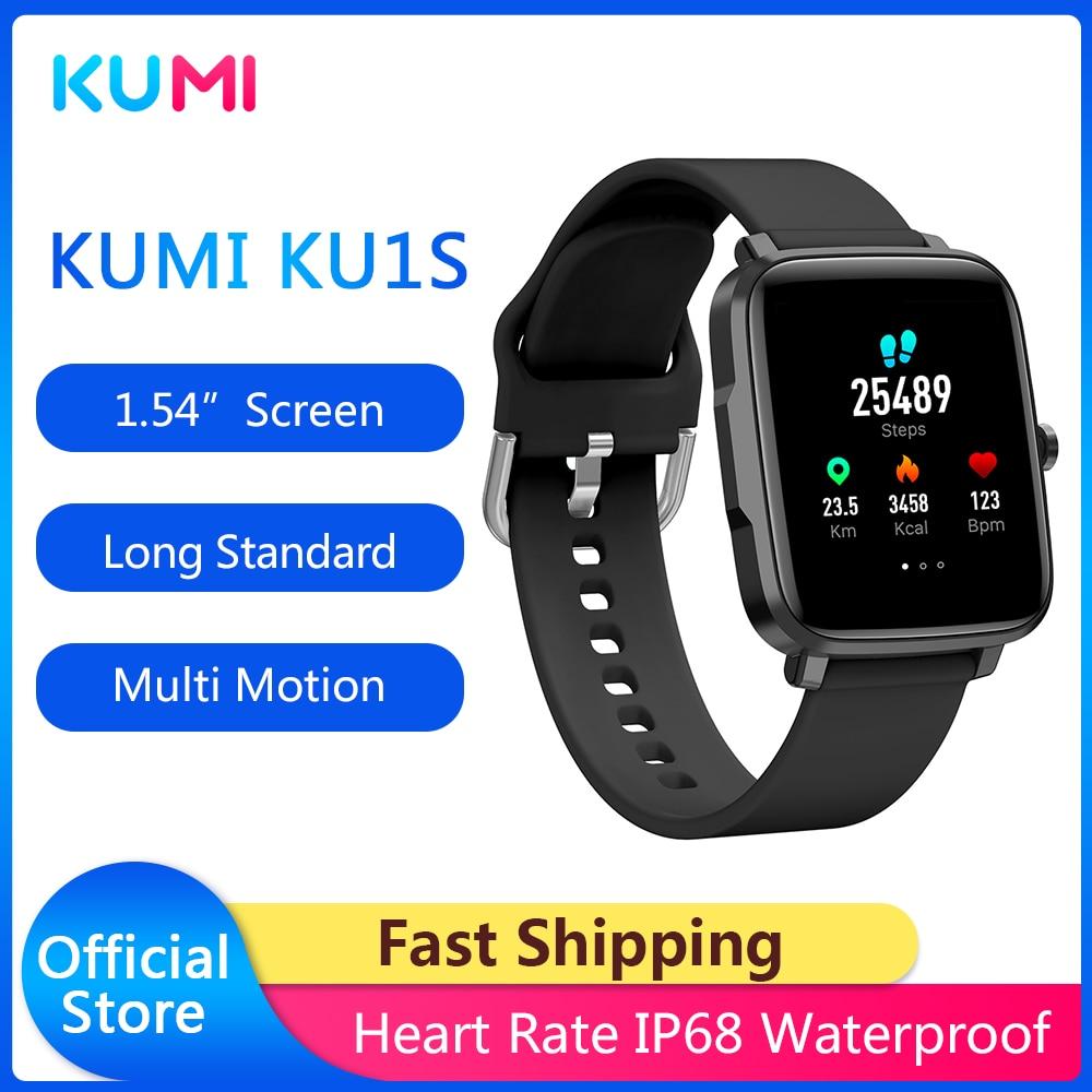 KUMI KU1S Smart Watch Men Women Full Touch Fitness Tracker Blood Pressure Heart Rate Monitor BT5.0 S
