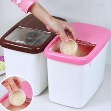 Boîte de rangement de riz 10kg   Boîtes de rangement en plastique, conteneur de stockage des aliments de cuisine, distributeur de céréales, organisateur de cuisine