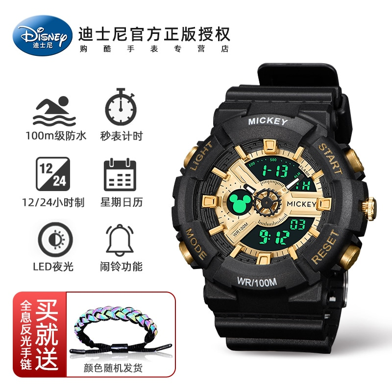 Genuine Disney Children's Electronic Watch Middle School Student Boy Waterproof Sports Watch Boys Day Gift Wrist Watch for Kids