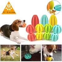 5cm7cm11cm new pet watermelon ball toy dog toy ball interactive bouncing ball natural rubber leaking ball tooth cleaning ball