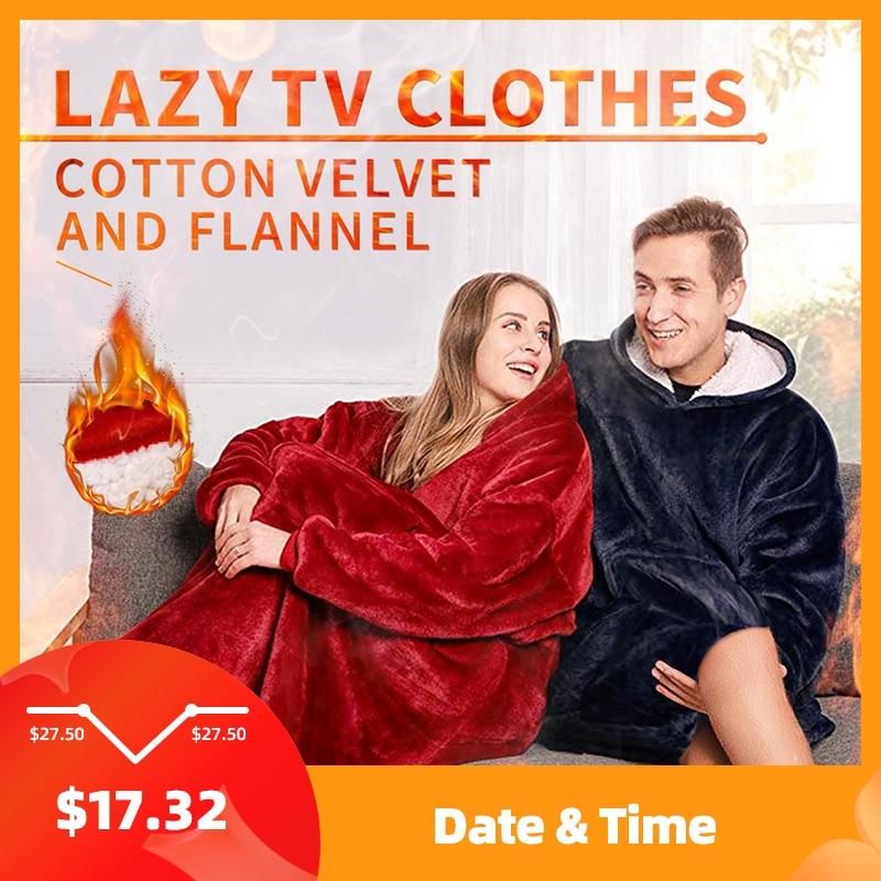 بطانية دافئة بغطاء للرأس ، تلفزيون ، جيب ، رداء حمام للأطفال والكبار ، أريكة مريحة ، ملابس خارجية ، صوف مرجاني قطيفة ، كنزة شتوية