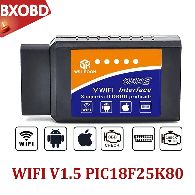 ELM 327 1.5 PIC18F25K80 ELM327 OBD2 Scanner ELM327 Bluetooth Adapter ELM 327 Bluetooth V1.5 Inpa K Dcan for BMW INPA Interface