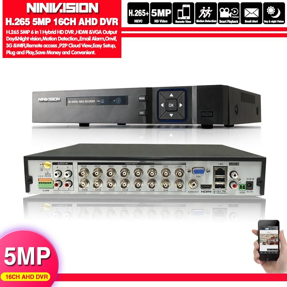 16 قناة AHD DVR 5MP DVR 16CH AHD AHD 5MP NVR دعم 2560*1920P 5.0MP كاميرا CCTV مسجل فيديو DVR NVR HVR نظام الأمن