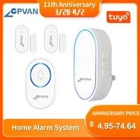 CPVAN     systeme dalarme domestique WIFI avec capteur de porte et detecteur de mouvement  fonctionne avec Alexa et Google Home  ideal pour la securite du Garage