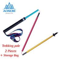 AONIJIE E4201 New Beautiful M-Pole Folding Trekking Pole Outdoor Carbon Rod Aluminum Alloy Straight Handle Running Walking Stick