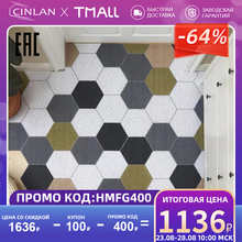 Cinlan home mats, polygradient protective carpet with a pattern in the hallway 60*120, cutting multi-angle pattern