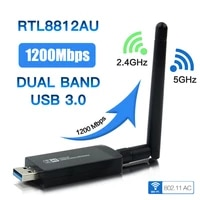 Dual Band 1200Mbps USB RTL8812AU Wireless AC1200 Wlan USB3 0 Wifi Lan Adapter Dongle 802 11ac With Antenna For Laptop Desktop
