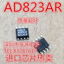 10 PCS AD823 AD823AR AD823ARZ new imported chips
