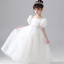 Princess Kids Dresses For Girls Wedding Party Girl Dress Long Pageant Evening Bridesmaid Girls Ball