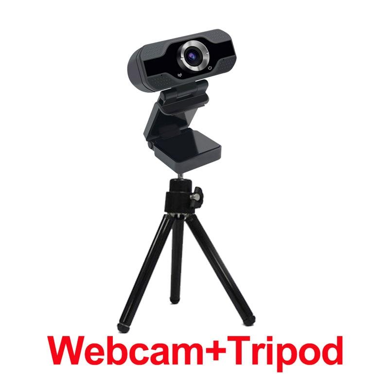 HD1080P веб-камера Встроенный микрофон умная веб-камера USB камера для настольного ноутбука ПК игровая камера