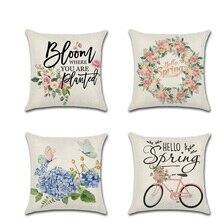 1 шт., сельскохозяйственные свежие цветы, декоративные Чехлы для подушек, велосипедная гирлянда, Весенняя Универсальная автомобильная наволочка, домашний декор