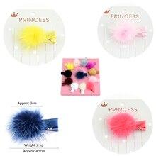 12Pcs/lot 4,5 cm Nette Candy Farbe Baby Mädchen Pom Pom Ball Haar Griffe Clips Nerz Fell Pompon haar Krawatten Haarnadel Zubehör