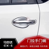 applicable to mazda bowl cx5 wrist door outer handle protective cover cx 5 modification