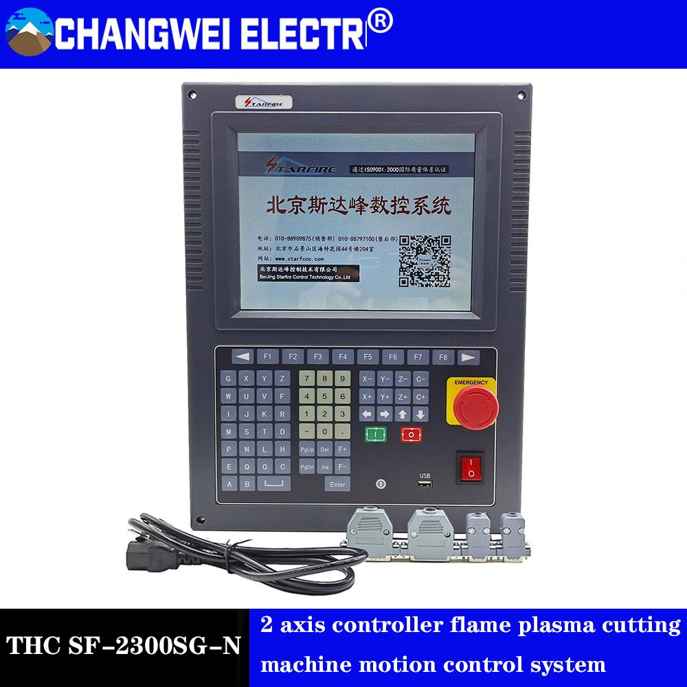 THC SF-2300SG-N نك 2-محور تحكم لهب البلازما آلة قطع نظام التحكم في الحركة نك تحكم 10.4 ''الشاشة