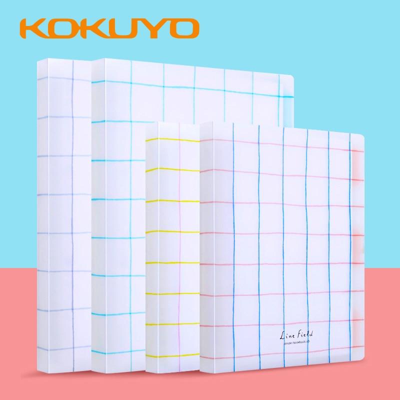 Japón KOKUYO cuaderno de hoja suelta cuadrícula de impresión cáscara B5/A5 Simple núcleo de papel de clasificación de rollo de papel de Error cuaderno extraíble