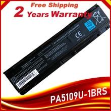 Аккумулятор для ноутбука Toshiba Satellite C50T C55 C70 C75D PA5108U-1BRS PA5109U-1BRS PA5110U-1BRS PABAS271 PABAS272