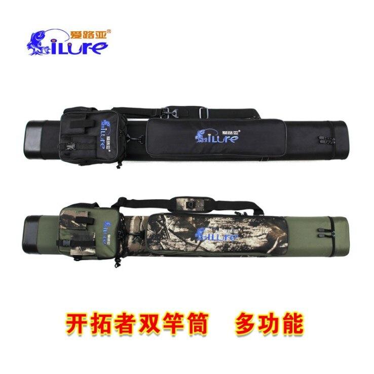 Blazers duplo pólo tubo iscas vara de pesca cilindro pode colocar quatro pequena perna saco com haste de isca um conjunto é tubo + mini saco