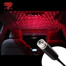 Luz LED nocturna para techo de coche, proyector de ambiente para Nissan Qashqai j11 j10 x-trail X Trail t32 t3 Almera Altima Navara NV200