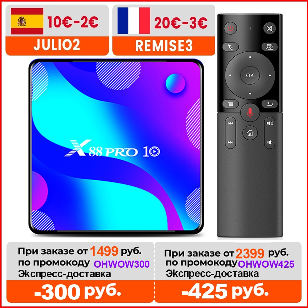 X88 برو 10 الذكية التلفزيون مربع الروبوت 10 4g 64gb ROM 32GB TVbox RK3318 Wifi 1080p 4K 60fps يوتيوب 4K تعيين كبار مربع ميديا بلاير