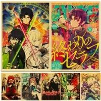 Affiche Vintage Anime Seraph of the end  affiches retro  autocollants muraux en papier Kraft  imprimes  peinture de decoration de Bar de maison