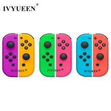 IVYUEEN 1 пара для Nitendo switch NS JoyCon Joy Con контроллер корпус чехол для Nintendo зеленый фиолетовый розовый чехол