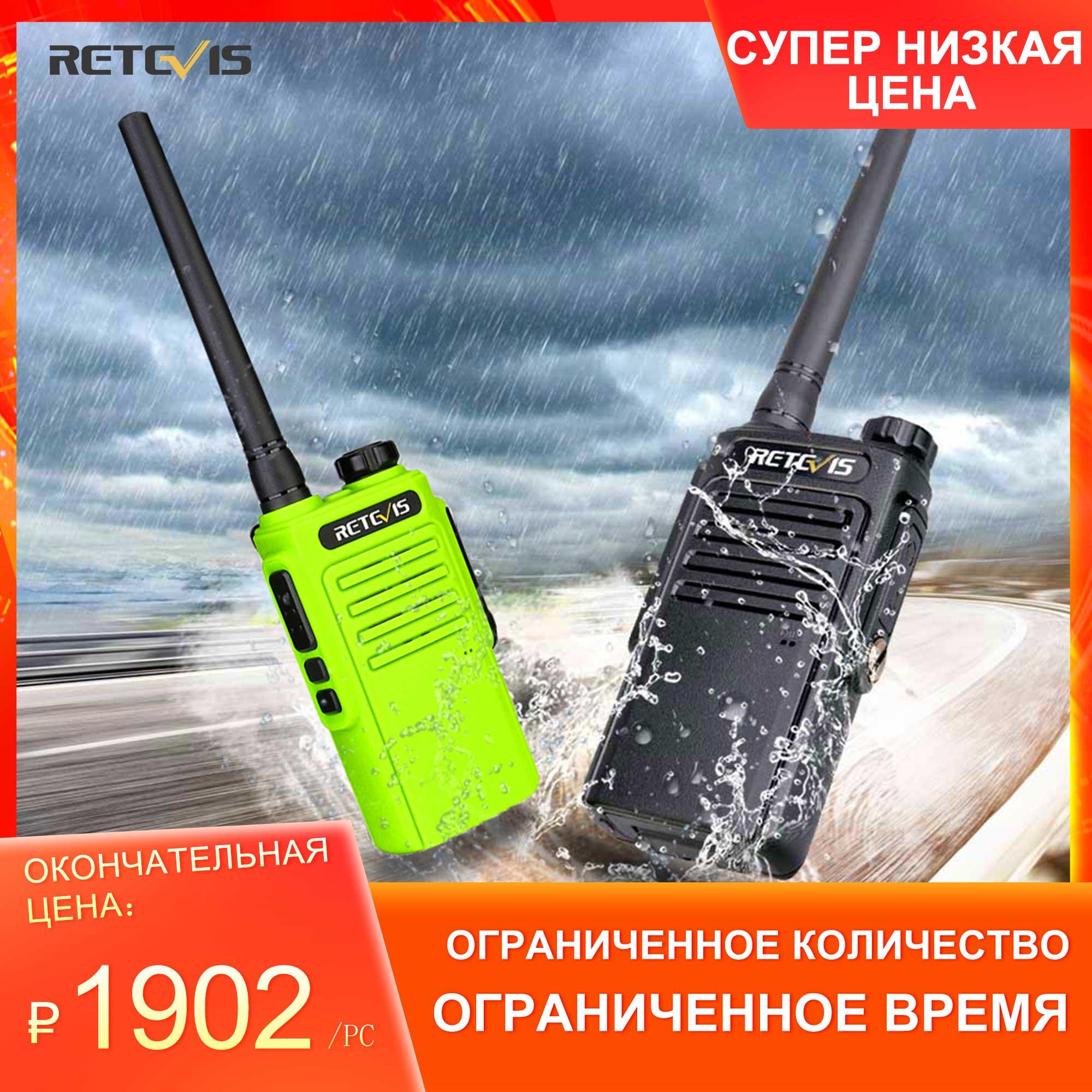 اسلكية تخاطب مقاوم للماء RETEVIS RT647 IP67 1 قطعة لاسلكي مقاوم للماء PMR446 اتجاهين راديو راديو محمول للصيد الصيد