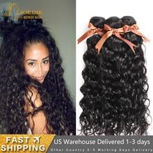Tissage en lot brésilien naturel Non Remy ondulé-Joedir   Cheveux humides et ondulés, 28 30 pouces, Extensions de cheveux