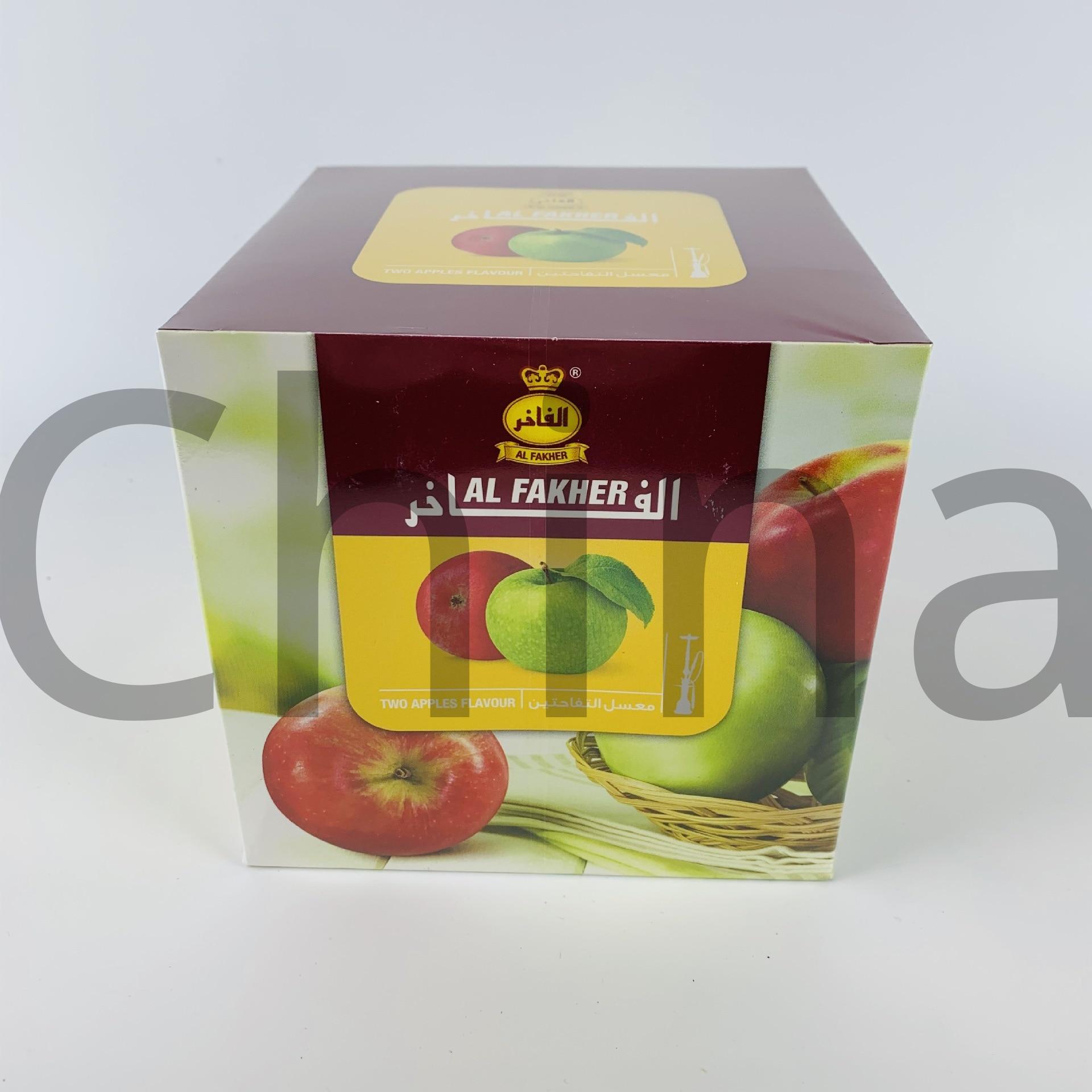 Original UAE Import Shisha Hookah Tobacco Fruity Flavor Free Tar Nicotine Hookah Accessories