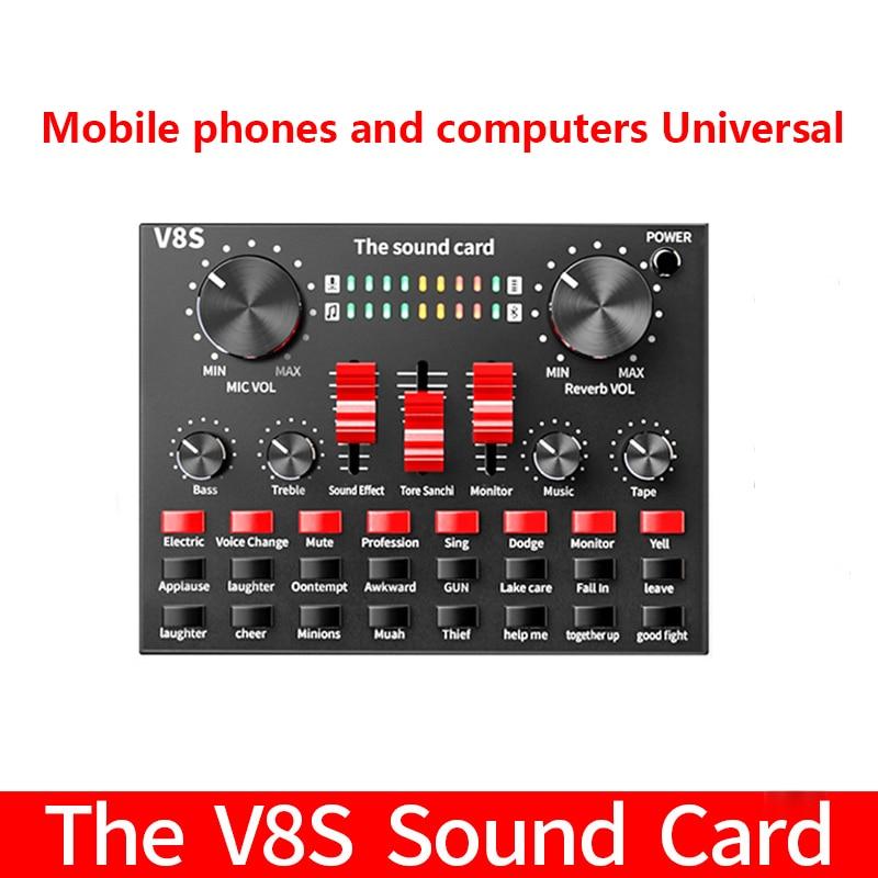 V8S الصوت USB خارجي كارت الصوت ميكروفون سماعة الرأس البث الشخصي الترفيه غاسل البث المباشر لحساب هاتف الكمبيوتر