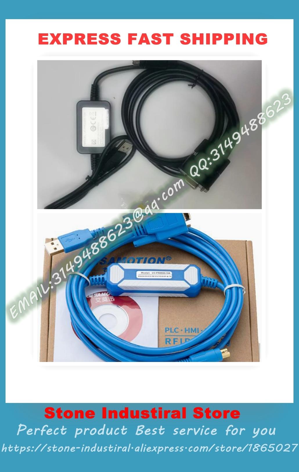 PLC تحميل كابل الاتصالات كابل برجمة تحويل المنفذ التسلسلي USB UC-PRG020-12A