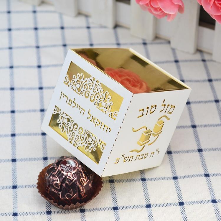 Квадратная золотая коробка для конфет с лазерной резкой Bar Mitzvah с белым покрытием Tefillin на заказ