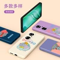 dumbo disney cute elephant for huawei p50 p40 p30 p20 lite pro p smart z pro plus 2021 2019 liquid silicone soft phone case