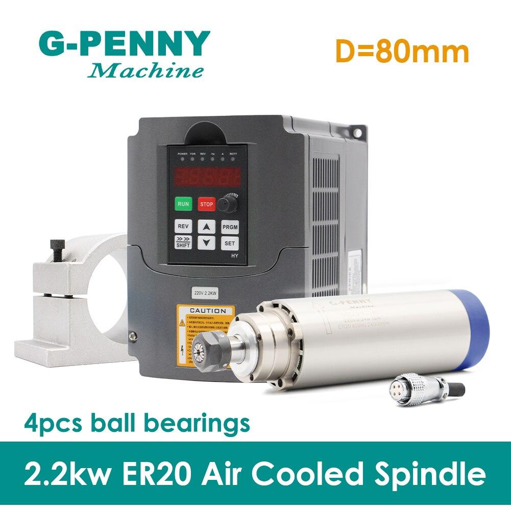 منتج جديد! 220V 2.2KW ER20 CNC الهواء المبردة المغزل موتور 80 مللي متر الهواء التبريد 4 محامل و 2.2kw VFD العاكس و 80 مللي متر الألومنيوم قوس