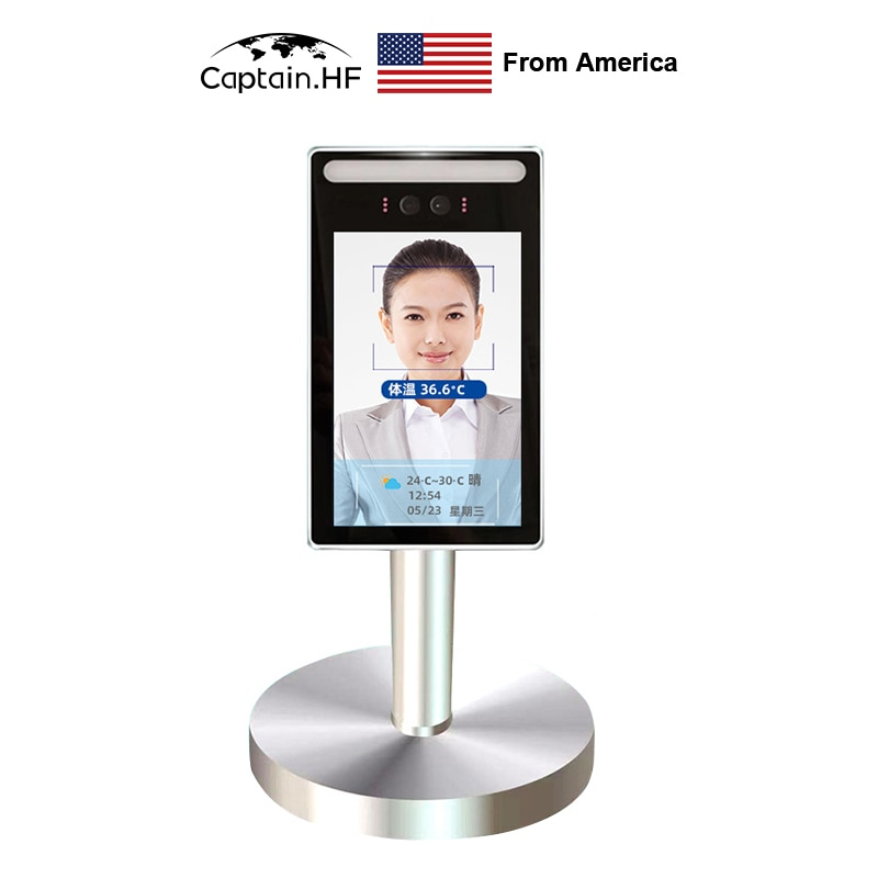 US Captain Face Recognition, Infrared Temperature Measurement Camera,  Access Control System, Out - Door Intelligent Module