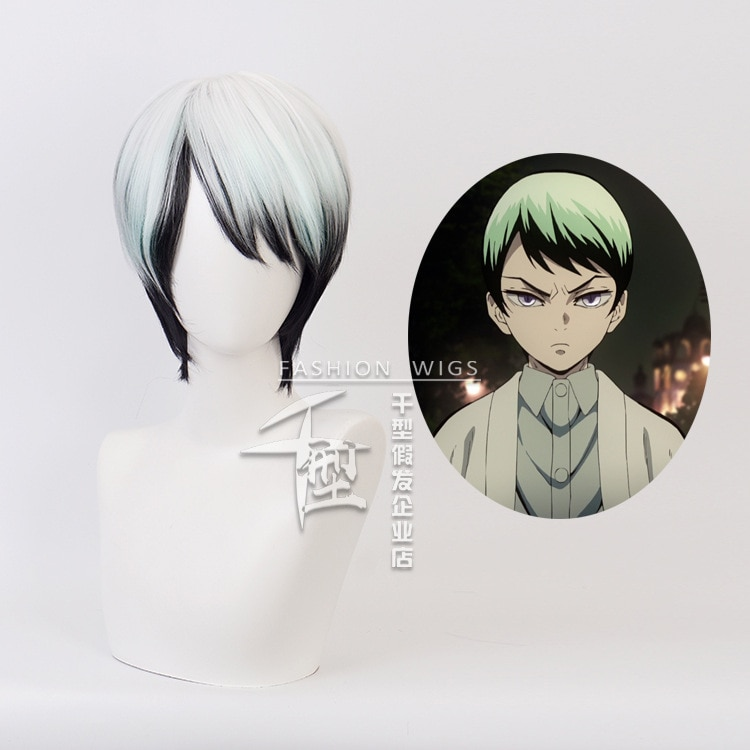 The more the blade of the ghost dies, the shorter the multicolor gradient hair of the cosplay wig