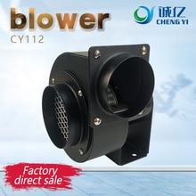CY112 Electric Air Blower Centrifugal fan Mini blower Mini fan high qulitity 60W