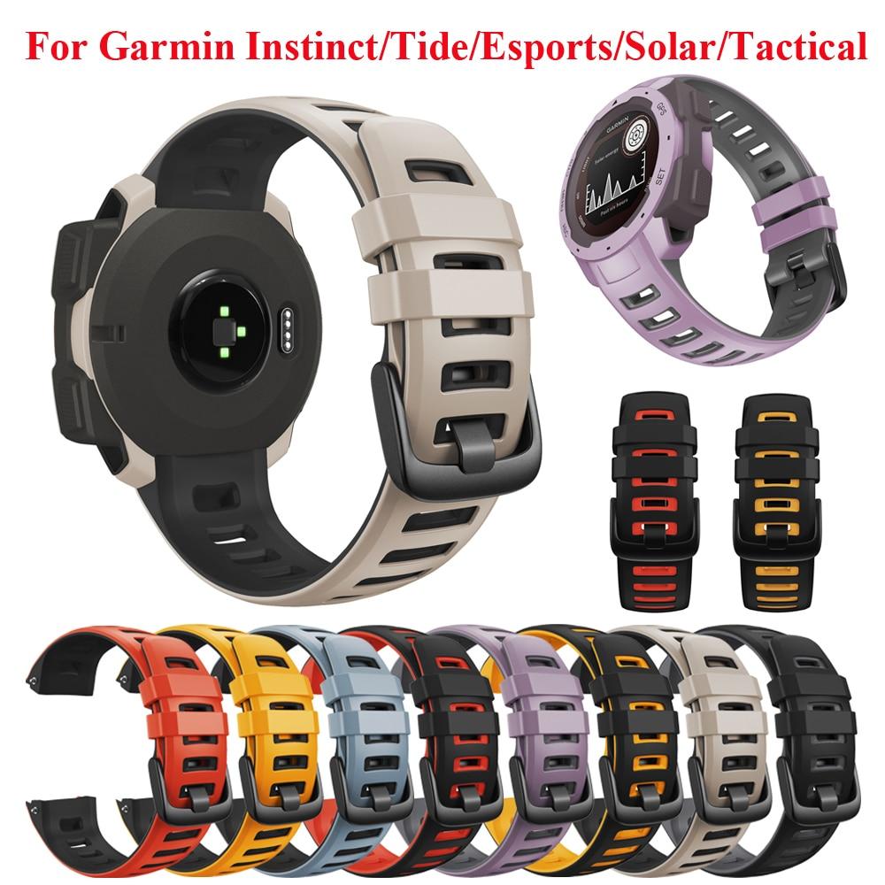 Silicone Watch Band Strap for Garmin Instinct Watch Replacement Wrist Strap for Instinct Tide/Esports/Solar/Tactical Wristband