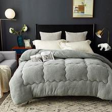 4D Home Hotel Custom Luxury Four Seasons Imitation Goose Down Duvet Core Exquisite Wool Fabric Design Double Quilt Core Washable