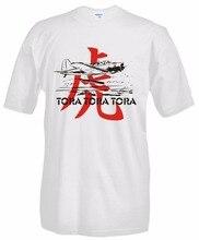 صيف جديد مخصص تي شيرت Maglia Tora A27 Kamikaze صفر اليابانية الثاني غيرا Mondiale تي شيرت قطن تي شيرت الشارع الشهير