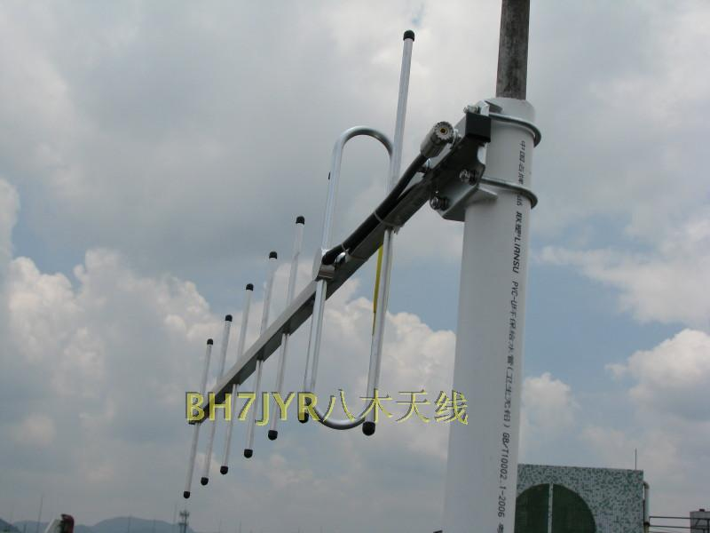 UHF433M Antena yagi de base al aire libre 11dBi 8 elementos UHF450M repetidor Torre yagi antena de alta ganancia