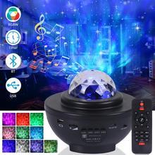 Kolorowe gwiaździste niebo Galaxy projektor światła Bluetooth USB sterowanie głosem odtwarzacz muzyczny LED lampka nocna lampa projekcyjna prezent