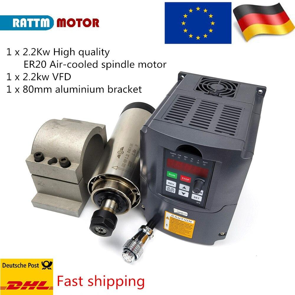 آلة خرط تعمل بالتحكم الرقمي بواسطة الحاسوب المغزل معدات موتور Quanlity تبريد الهواء 2.2kw ER20 Runout-off 0.01 مللي متر & 2.2kw العاكس VFD & 80 مللي متر قوس المشبك