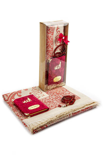 Yasin-لوحة مخملية مطلية باللون الأحمر مع اسم محمول ، سجادة خاصة ، صندوق مسبحة ، مجموعة هدايا ، عبادة ، إسلامي ، تركي