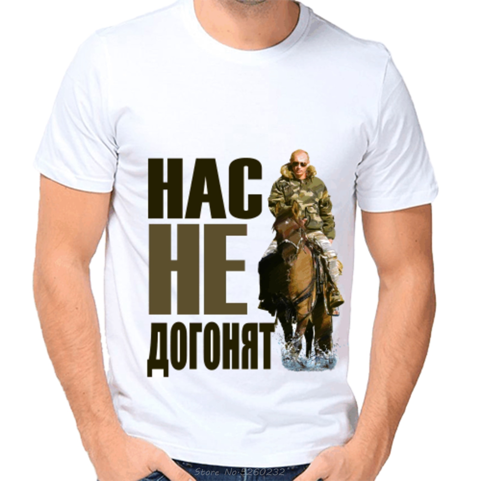 Camiseta de algodón con estampado blanco para hombre de camisa divertida de...