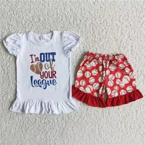 Hot Sale Ready To Ship Summer Baseball Print T-shirts and Shorts Cotton Outfits Kids Girls Fancy Summer Clothes Set