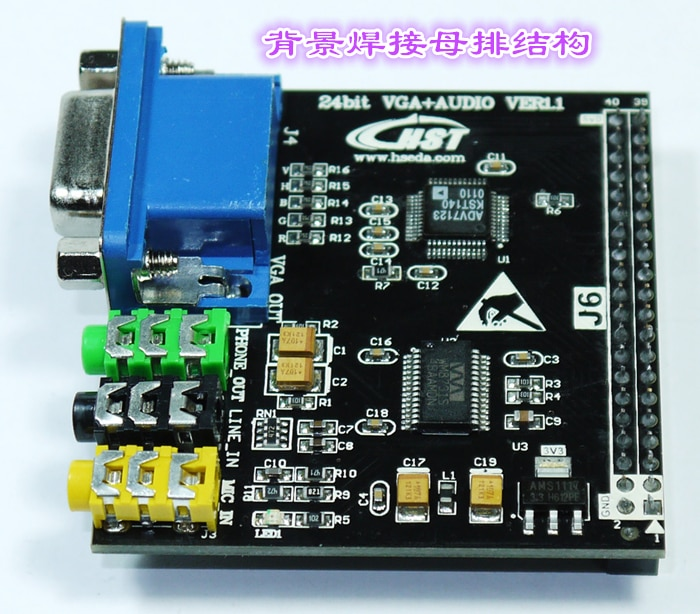 وحدة عرض VGA 24 بت WM8731 ADV7123, تحكم FPGA الصوتي الرقمي