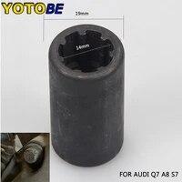 7 point brake caliper socket brake pad screw removal tool for audi