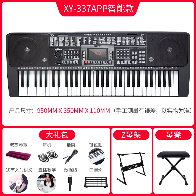 61 Keys Electronic Keyboard Piano Portable Black Electronic Keyboard Intelligent Tastiera Elettronica Musical Instruments EI50EK enlarge