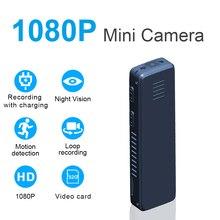 MD12 Mini Camera HD Micro Voice Comrecorders Cam Infrared Night Vision Recording Dictaphone Clip DV