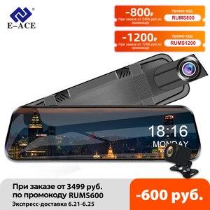 E-ACE Автомобильный видеорегистратор 10 дюймов серсорный Экран видео Регистраторы Авто регистратор поток зеркало Поддержка зеркало заднего вида Камера ночное видение видеорегистратор